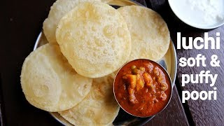 luchi puri recipe puffed bengali luchai bread - luchai puri recipe