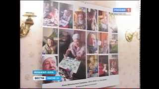 Вести Марий Эл - Выставка ''Веселые фломастеры'' открылась в Йошкар-Оле