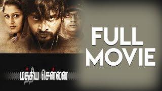 Mathiya Chennai Tamil Full Movie