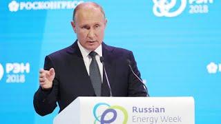 Российская энергетическая неделя. Пленарное заседание от 13.10.21
