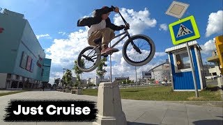 Самый быстрый GAME OF BIKE | BMX STREET MOSCOW
