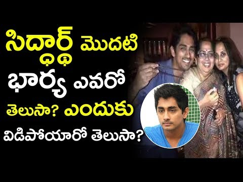 Real Life Facts About Actor Siddharth and his wife  Siddharth Latest   Tollywood Nagar