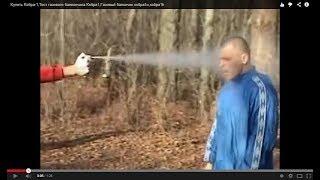газовий балончик