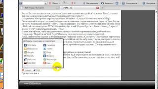 Как создать блог в программе Incomedia WebSite Evolution X5 / урок № 3