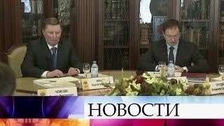 Сергей Иванов возглавил попечительский совет Российского военно-исторического общества.