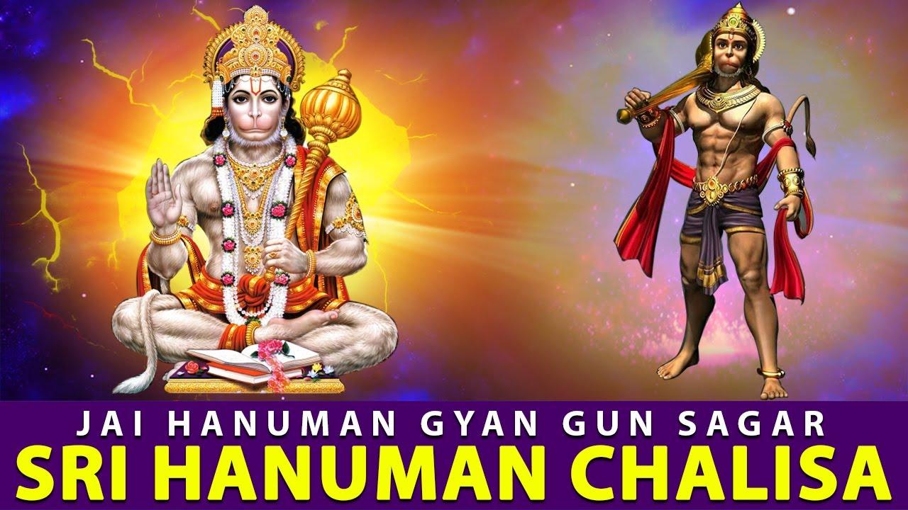 Sri Hanuman Chalisa with Lyrics | Jai Hanuman Gyan Gun Sagar | Srimathumitha