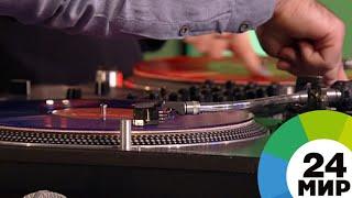 DJ Мастер Марио: в каждом музыкальном жанре есть свой тренд - МИР 24