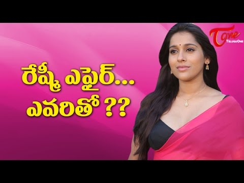 Jabardasth anchor rashmi dating after divorce. what the bible says about dating non christians.