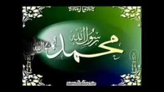 Allah Janta Hai Mohammed Ka Martaba Full Qawwali - By ww.Faisalmahmoodmughal.blogspot.com
