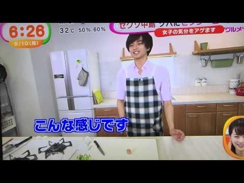 中島健人「めざましテレビ」cooking
