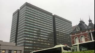 稲垣裕行 行政書士 東京高等検察庁
