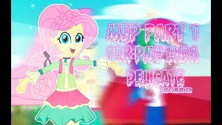 МЕР ( part 1 ) for:  PMV Lada | Delicate