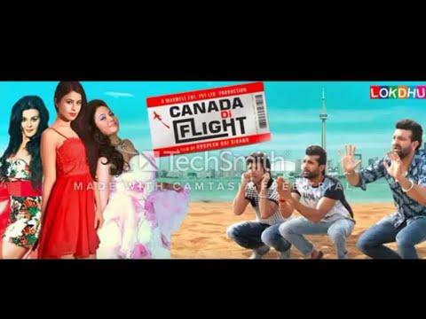 Canada Di Flight Full Movie  ●  Latest...