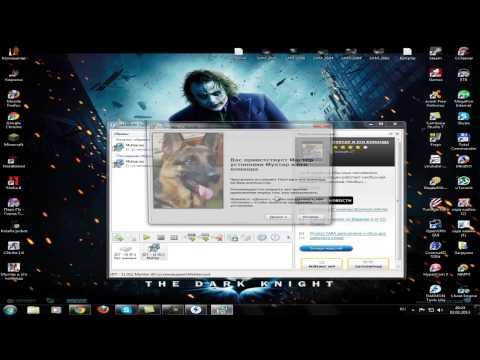 Как смонтировать образ диска? Обзор программы Daemon Tools