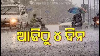 Heavy rainfall Warning Issued For Odisha