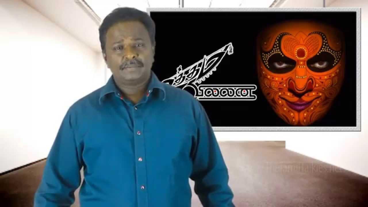 uthama villain uttama villain  review kamal haasan tamil talkies youtube