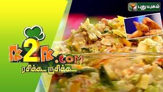 K2K.com Rasikka Rusikka 27-08-2015 Colourful Aviyal & Pazham Pori cooking video in tamil 27.8.15   Puthuyugam TV shows 27th aug 2015