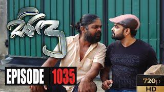 Sidu | Episode 1035 29th July 2020