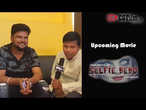 Chhattisgarhi Film Selfie Bebo (सेल्फी बेबो) Team Wish You Happy Holi all of you Chhattisgarh Public