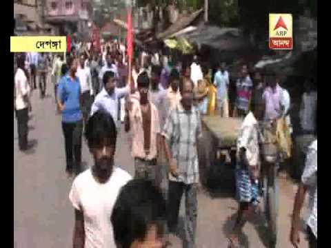 Deganga CPM agitation and BJP beaten