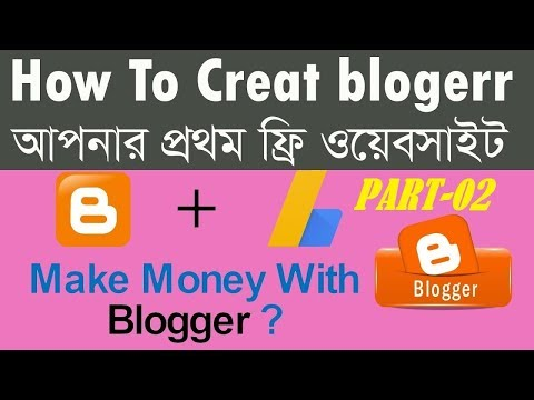 Free Website-Blog Making -Step by Step Blogger-Blogger Tutorial bangla-Part 2