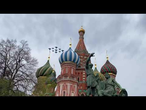 Репетиция 75 годовщины Парада Победы над Москвой. 4 мая 2020.