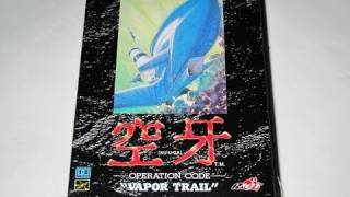 *Kuhga: Operation Code Vapor Trail* NEW Mini Review- Sega Mega Drive (Genesis) Japanese Import