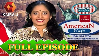 Ann Hosting American Cafe 20/02/17 Full Episode