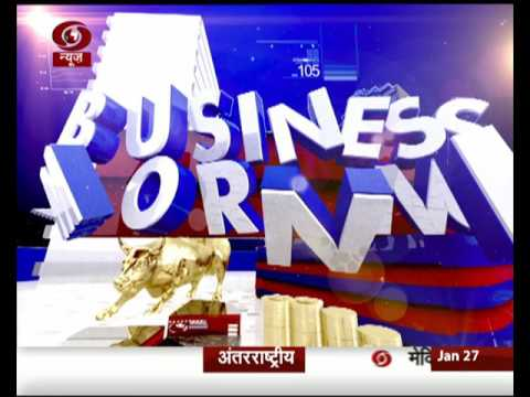 Economy Today: Discussion on Budget 2017 and Women Empowerment
