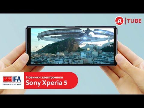 IFA-2019: обзор флагманского смартфона Sony Xperia 5 от Кима Коршунова
