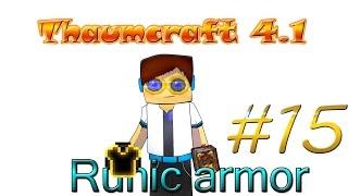 Гайд, обучение по моду Thaumcraft 4.1 - Runic armor #15