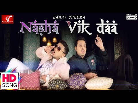 nasha wikda video