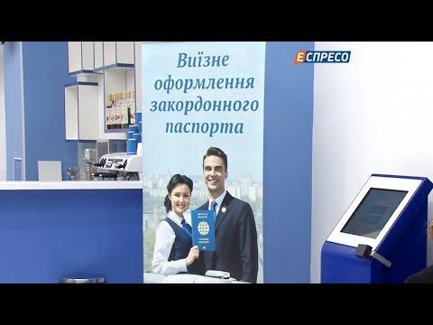 Espreso.TV: Документ | 19 листопада