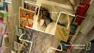Эко-открытки в Доме Книги ''Москва'' на Воздвиженке (Москва, м. Библиотека им. Ленина, Арбатская)