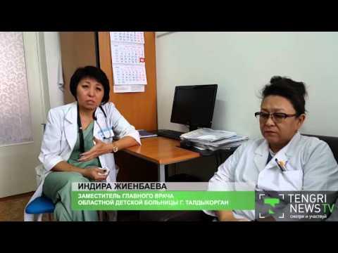 Детский гематолог - записаться на прием, консультацию в