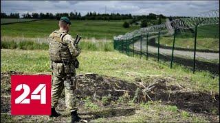 Стало известно, сколько Украина потратила на стену Яценюка. 60 минут от 17.04.19