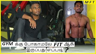 Complete HOME WORKOUT to build an EXCELLENT body | No GYM | Men