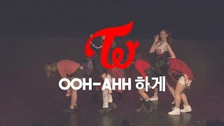 TWICE (트와이스) 'Like OOH-AHH' (OOH-AHH하게) [K-Pop Summit 2016: Season 1] Dance Performance by ENIXUS