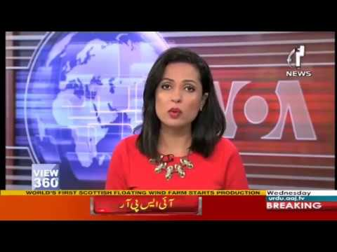 View 360 - 18 October 2017 - Aaj News