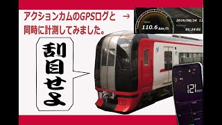 【速度計付車窓】名鉄2200系で豊橋→名鉄岐阜を爆走