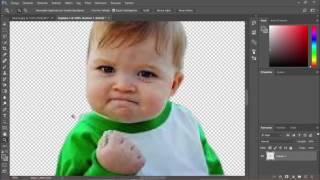 Photoshop Dersleri : Kesme İşlemi Nasıl Yapılır? (Photoshop CS6/CC) [2017]