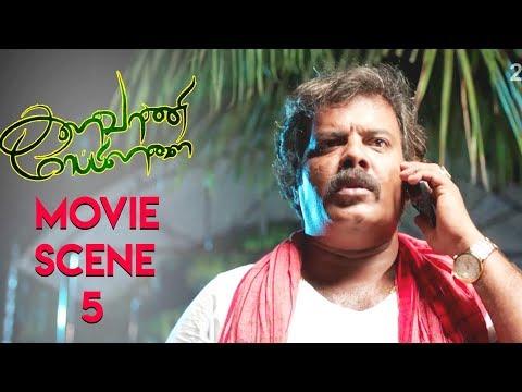 Kalavani Mappillai - Movie Scene 5 - Dinesh | Adhiti Menon | Anandaraj | Devayani
