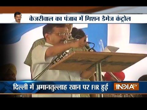 Arvind Kejriwal visits Punjab, accuses Badal family and Amarinder Singh for Punjab plight