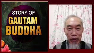 The Buddha (was he a Prophet of God?)  A brief history how it became Buddhism -TheDeenShow #828