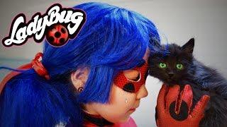ЛЕДИБАГ ВЛЮБИЛАСЬ в СУПЕР-КОТА ❤️! НО им НЕ БЫТЬ ВМЕСТЕ 💔! ЭТО КОНЕЦ! LadyBug Miraculous & Cat Noir