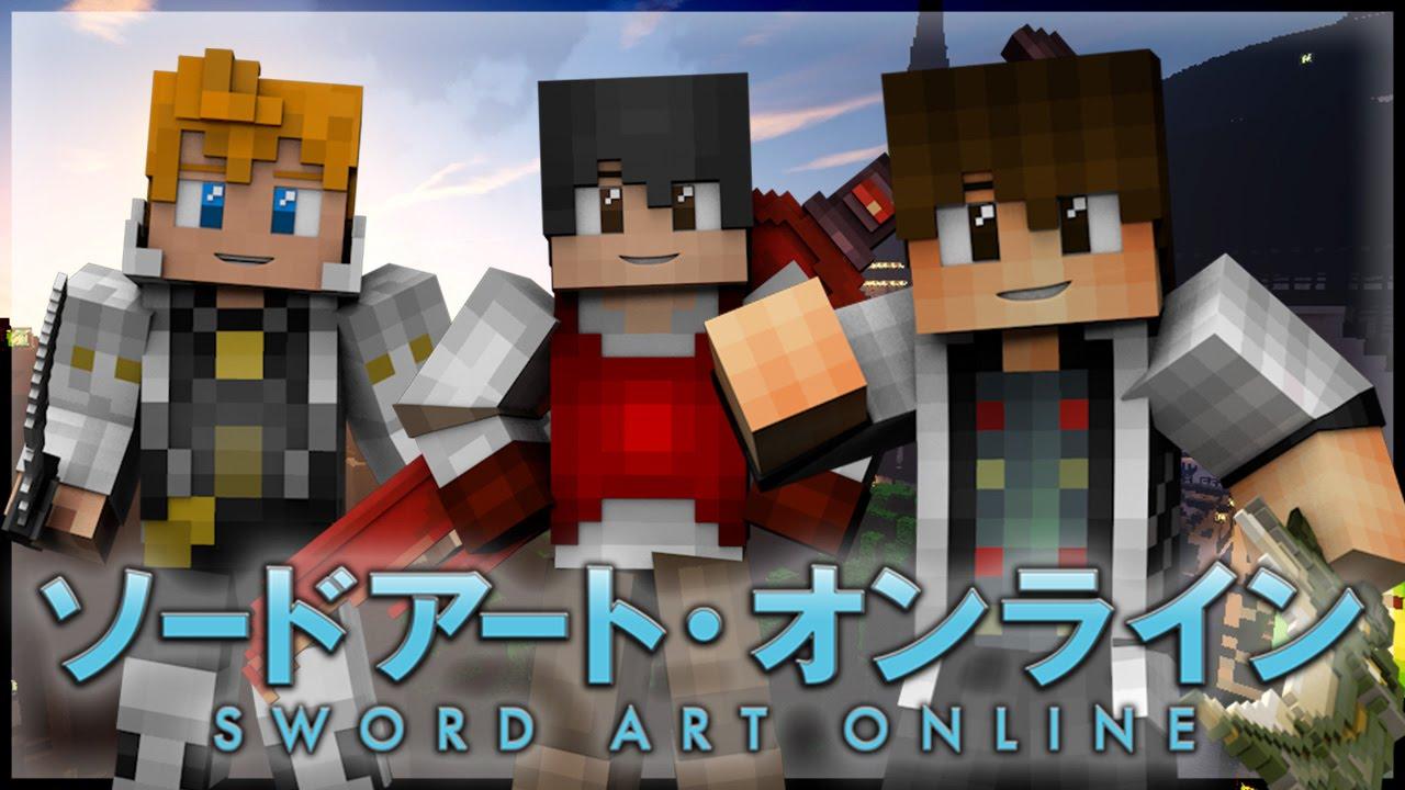 Minecraft Sword Art Online Roleplay Episode 5 -