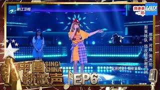 浙江音乐YouTube: http://bit.ly/singchina ◘ 浙江卫视YouTube: http://...