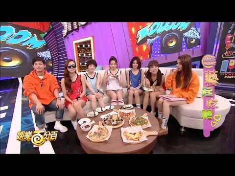 20171031 LIVE直播 藝起吃吧 Popu Lady宣傳「五週年同樂會」