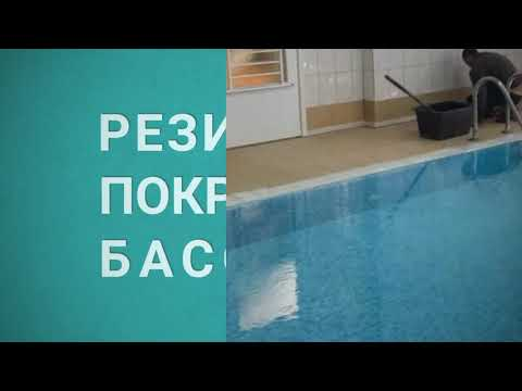 Зона бассейна, в саду в г. Одинцово