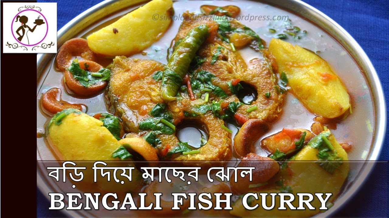 how to make simple fish curry